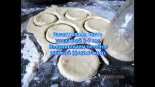 Видео рецепты - печенье на сметане