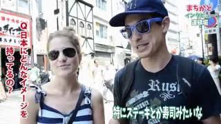 【外国人】日本の嫌なところは??街角おもしろぶっちゃけインタビュー☆English編 Vol.1 @道頓堀 thumbnail