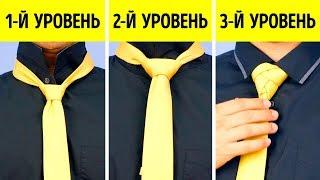 Как легко завязать галстук: 6 крутых идей
