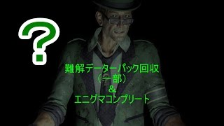 PCゲームを買うなら激安ショップ 【G2A.com】 ↓↓↓↓ https://goo.gl/mU8W...