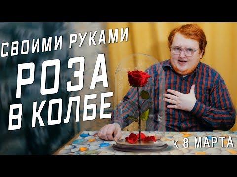 Мастер-классы - Годовасие - сообщество на. Стр. 3