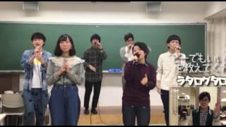 神戸大学アカペラサークルGhannaGhanna所属 神戸切子(コウベキリコ)です。...