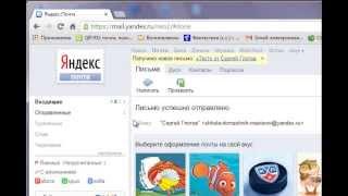 видео Как почистить cookie в Яндекс Браузер.