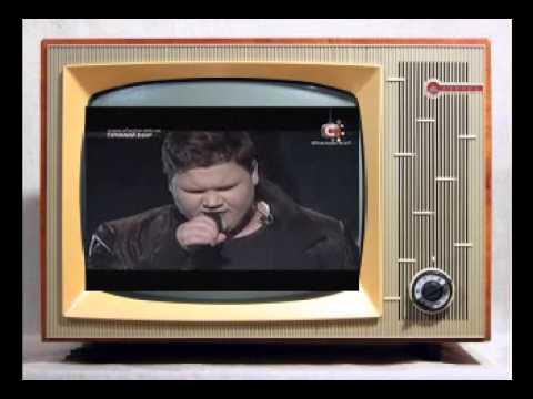 Александр Порядынский - Полковнику никто не пишет 04.01.14 Х - Фактор 4  гала концерт прямой эфир
