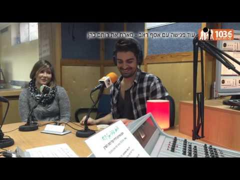 רותם כהן - עוד פגישה עם אסף ראב 1.12.2015