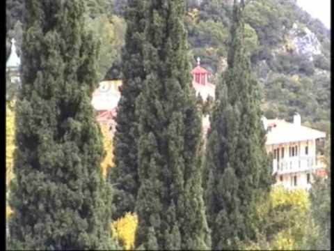 Ιερά Μονή Αγίου Γεωργίου - Ήλια Αιδηψού
