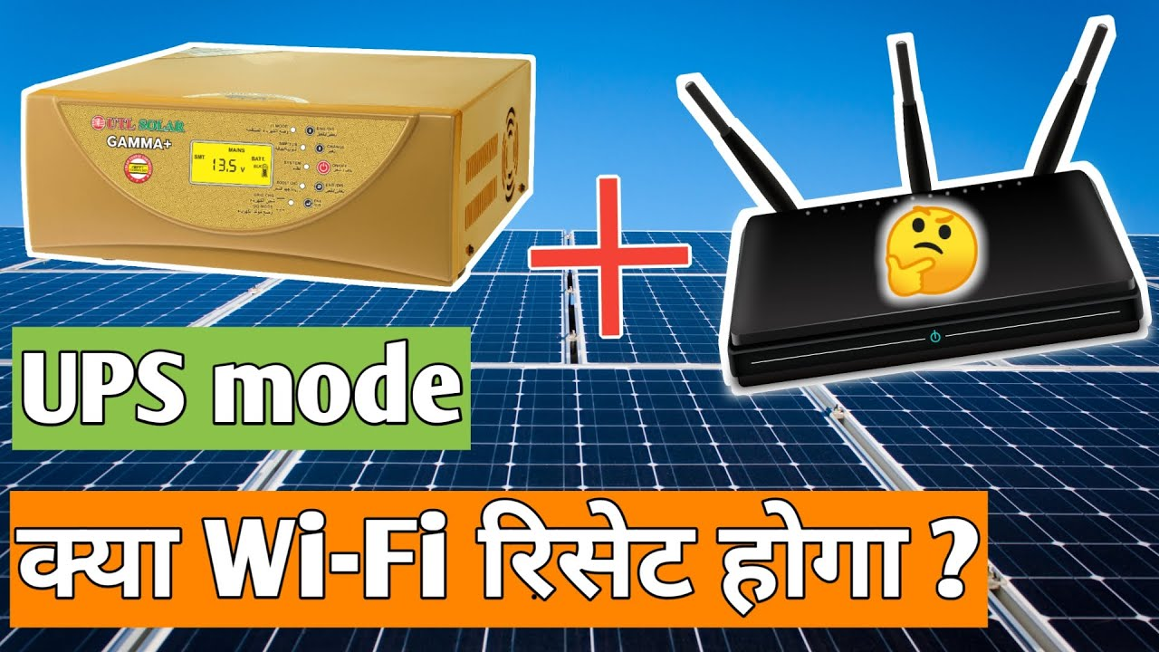 WIFI Router Reset Problem & Solution   UTL Gamma+ UPS mode Test with Internet Modem [Hindi]