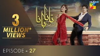 Tanaa Banaa | Episode 27 | Digitally Presented by OPPO | HUM TV | Drama | 10 May 2021