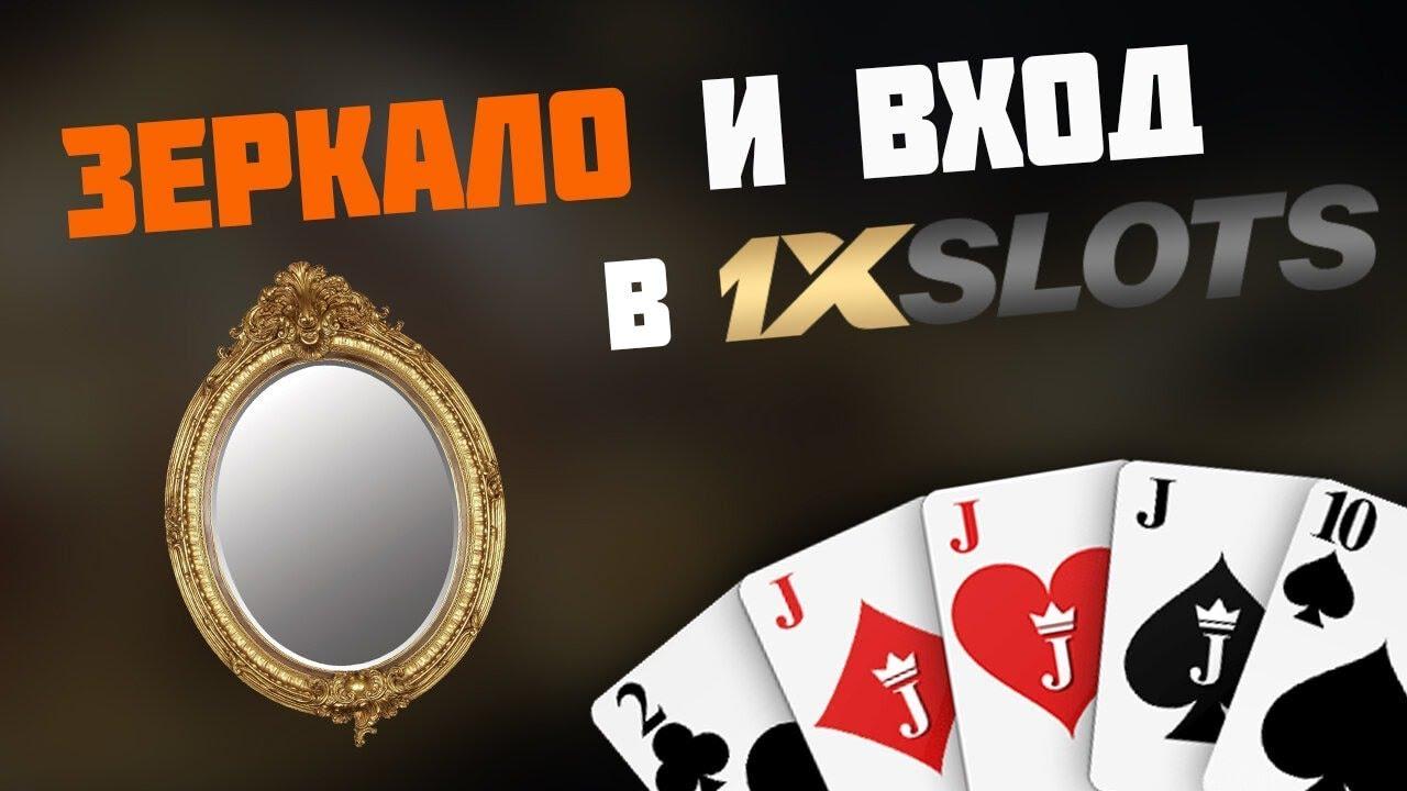 Розыгрыш денег и купонов в казино онлайн прямо сейчас 18+