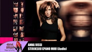 Watch Anna Vissi Stiriksou Epano Mou video