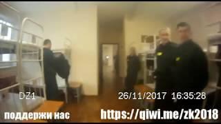 Строгий режим (эксклюзив) ФКУ ИК-43 г. Кемерово