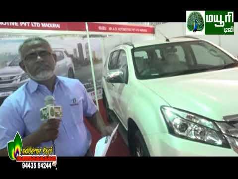 NELLAI CHEEMAI | MAYURI TV | TIRUNELVELI | AUTO BAZAAR | SECOND DAY |NEWS