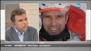 Миролюба Бенатова представя: Елена в кутия - Комбина (16.10.2016)