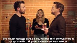 Капитан Америка, Железный человек и Алая ведьма: Последний пончик (с субтитрами) HD