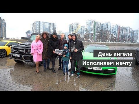 """Участвуем в благотворительной акции 5 канала - """"День ангела""""!"""