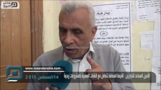 مصر العربية | الأمين المساعد للتجاريين:  القيمة المضافة تتعامل مع النقابات المهنية كمشروعات ربحية
