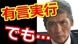 チャンネル登録お願いします! 【衝撃】吉川晃司が結婚を秘密裏にしてい...