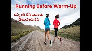 Running Before Warm-Up in telugu || Best Warm-  Up Exercises ||Running Tips