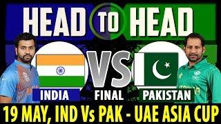 India Vs Pakistan Head to Head | Asia Cup 2018 | क्या भारत लेगा Champion Trophy Final हार का बदला