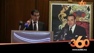 Le360.ma •العثماني يحذر من الترغيب بالمال لشراء الاصوات في الانتخابات