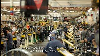 Canada's Industrial Heartland - Japanese