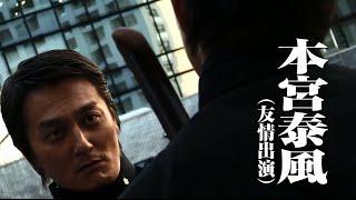 チャンネル登録よろしくお願いたします。 関東義士高校〔義士高〕には、...