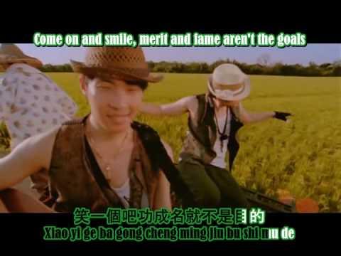 Jay Chou - Fragrance Of Rice (Dao Xiang) Sub'd