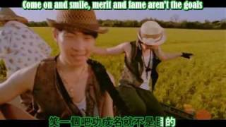 Jay Chou - Fragrance Of Rice (Dao Xiang) Sub