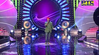 voice of punjab season 5 semi final 4 song naiyo bhulna vichora contestant sadhu gurdaspur