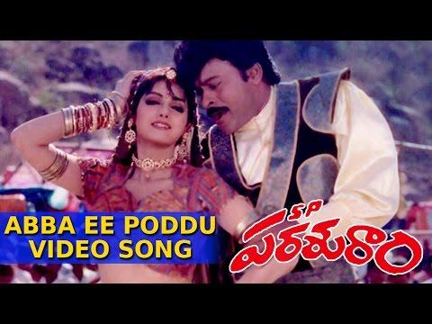 Abba EeFull Video Song    SP. Prasuram Telugu Movie    Chiranjeevi, Sridevi