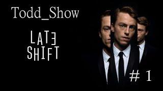 Late Shift (Ночная игра) # 1 | Мама-Ама Криминал