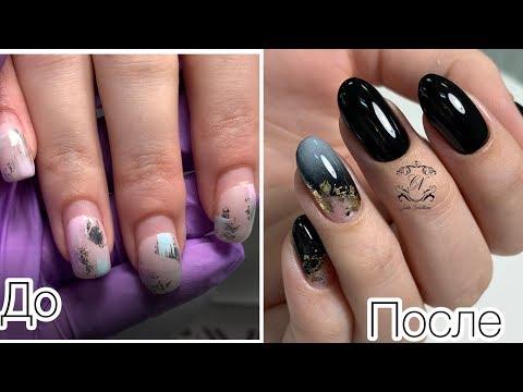 2 месяца НОГТЯМ 😱Что с ними стало? Дизайн ногтей из  INSTAGRAM