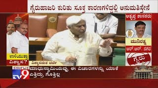 Karnataka Trust Vote Live: HK Patil Speaking In The Assembly During Floor Test