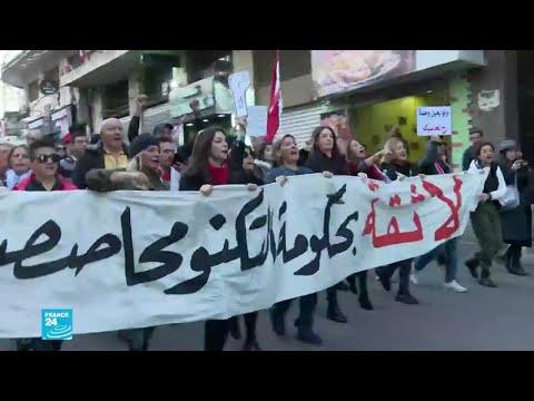 حراك سياسي جديد على وقع الاحتجاجات الشعبية في لبنان
