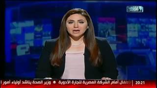 وزارة السياحة السورية: سوريا بتضل الأحلى