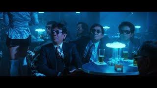 Movie | Blade (1998) | Schoolgirl Rap | Japanese Club Scene