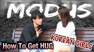 Cara MODUS Dapat PELUKAN dari CEWEK KOREA   JudoTwins