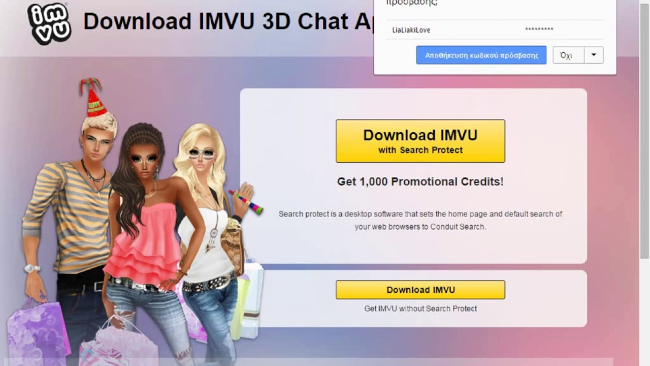 How to delete your imvu account / WORKING LINK 2018 - YouTube