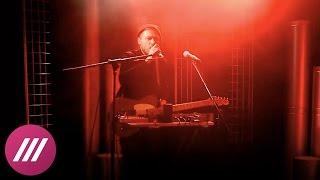 Стас Королев — Staircase (Radiohead cover)