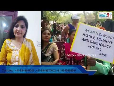Deccan News9 :Women March