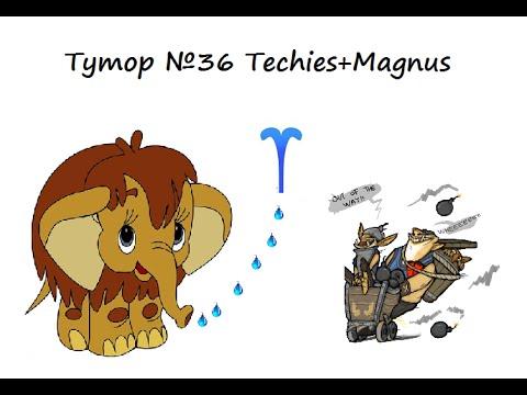 видео: (dota2) Тутор на связку techies+magnus
