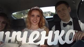 Свадебный кортеж ДАНКО Волгоград и наши счастливые молодожены! Автомобили на свадьбу и украшения
