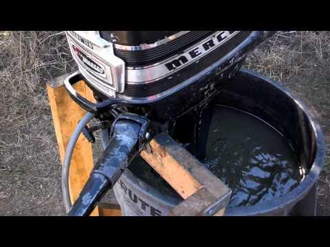 Mercury 9 8 h p 110 outboard motor water pump repair a for Mercury boat motor mechanics
