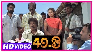 49 O Tamil Movie | Climax Scene | Farmers gets back their lands | Goundamani | End Credits