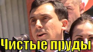 Песня Чистые пруды Краснодарский камерный хор патриотические песни России