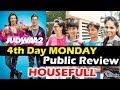 Varun Dhawan's  Judwaa 2 PUBLIC REVIEW - 4th Day (Monday) - Full-Packed Theatre