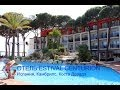 Отель Estival Centurion 4*, Камбрилс, Коста Дорада (Испания)