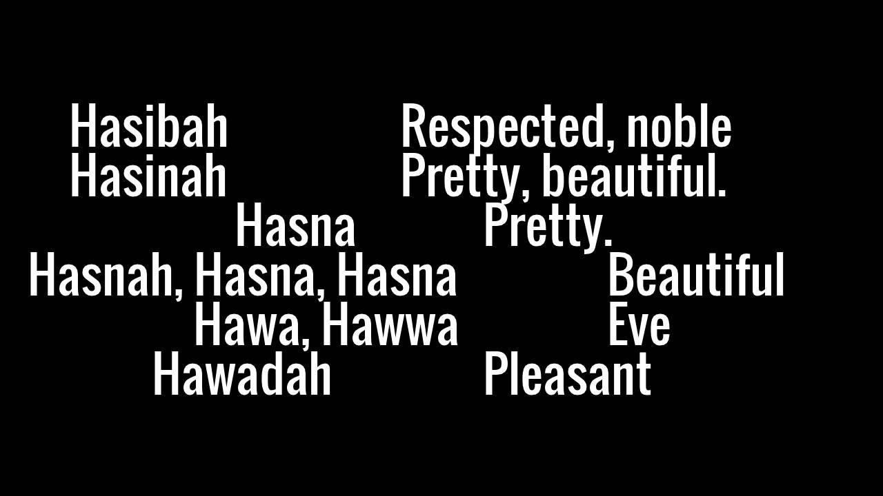 Muslim Girls Names Start With H