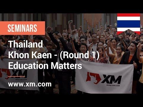 XM.COM - 2019 - Thailand Seminar - Khon Kaen - (Round 1) - Education Matters