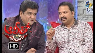 Alitho Saradaga |  25th December 2017 | R. P. Patnaik(Director) | ETV Telugu